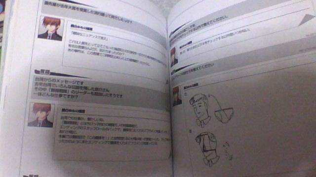 2012-12-01-204058.jpg