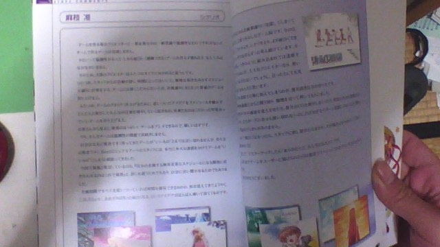 2012-12-01-204214.jpg