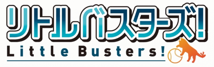 little_busters!_anime_logo.png