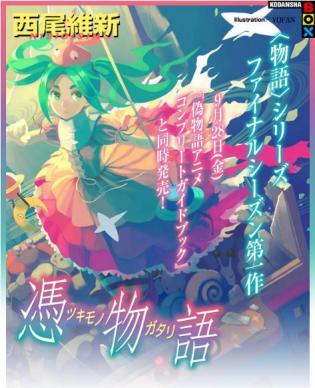 tsukimono.jpg
