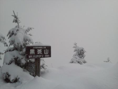 121118浅間外輪山 (17)