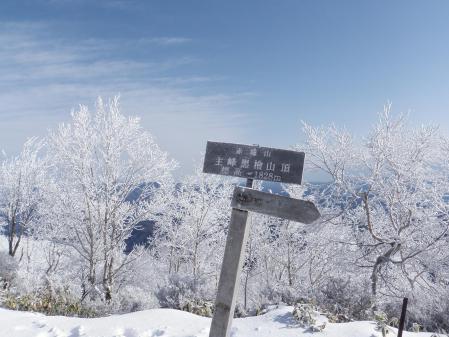121223黒檜山 (15)s