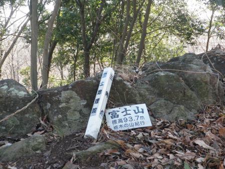 130120富士山(岩舟町) (7)s