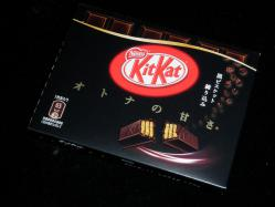 130215チョコレート (9)s