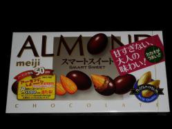 130215チョコレート (6)s