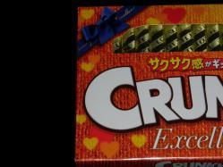 130215チョコレート (21)s