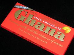 130215チョコレート (17)s