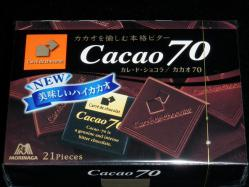 130215チョコレート (11)s
