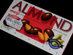 130215チョコレート (16)s