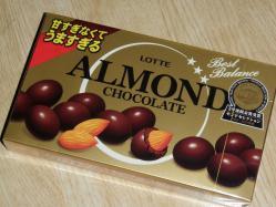 130308チョコレートs