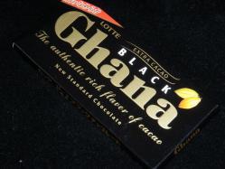 130308チョコレート (10)s