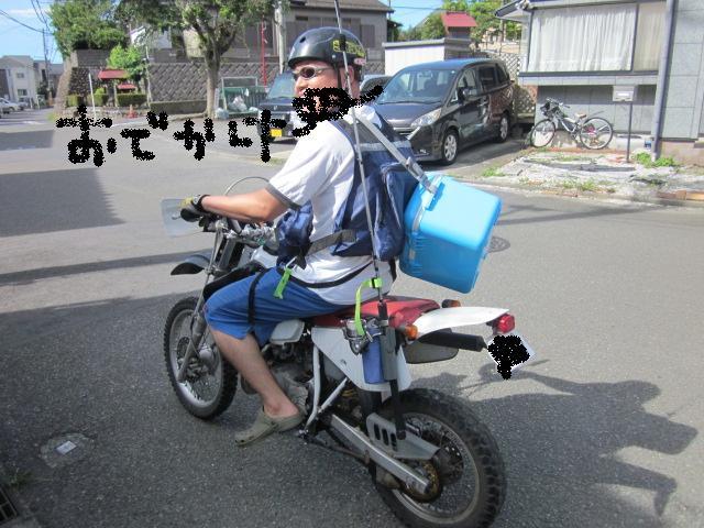 turi_20120717202812.jpg
