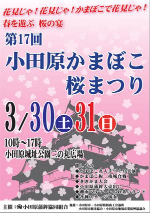 13sakura.jpg