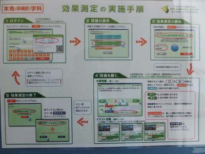 DSCF03731.jpg