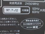 DSCN4272.jpg