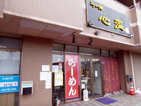 P1030959.jpg