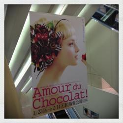 Amour du Chocolat!