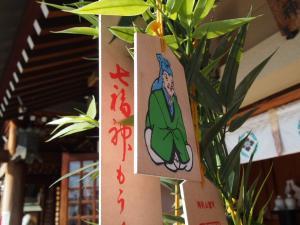 寿老人の神社です