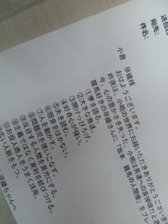 DVC00384.jpg