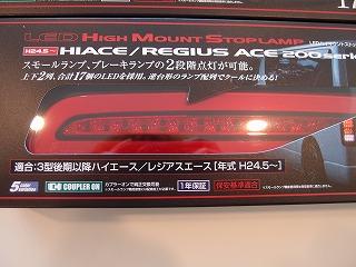 s-PC261233.jpg