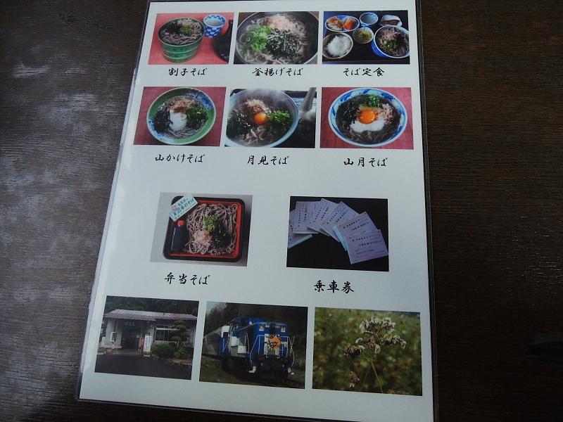DSCN9722.jpg