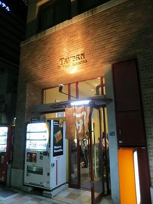 タヴァーン・ザ・カネサ  (1)