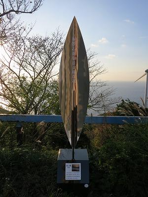 日の岬パーク (6)