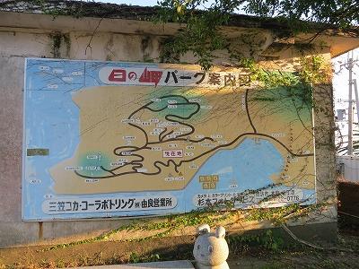 日の岬パーク (2)