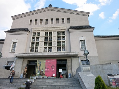 大阪市立美術館 (2)