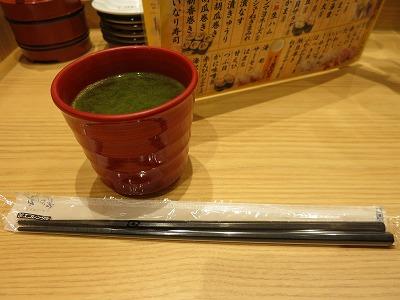 がんこ寿司 (3)