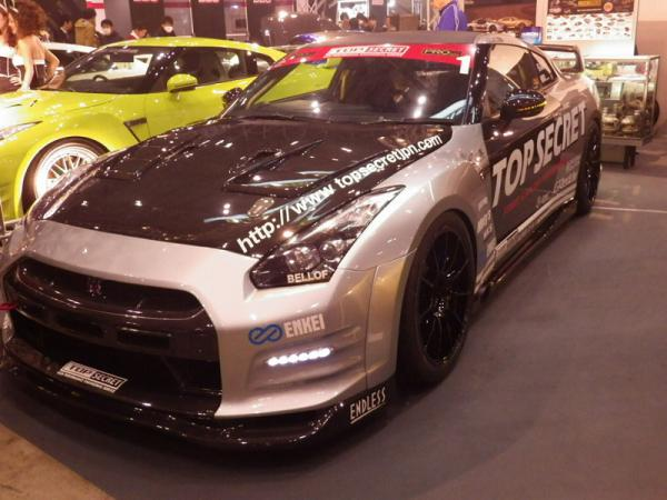 TOP-S-GTR.jpg