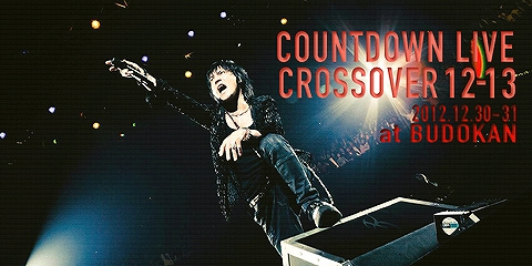 himuro_tour2013_header.jpg