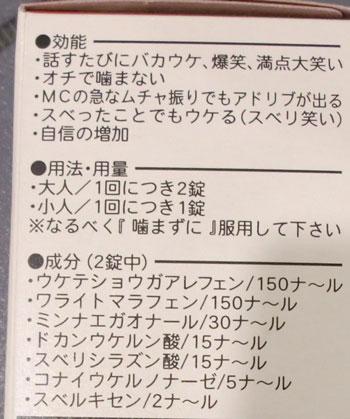 japanomake1402.jpg