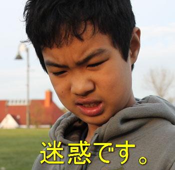 joeymeiwaku.jpg