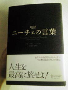 $岡明子オフィシャルブログ「岡明子☆okage★ブログ」Powered by Ameba-20100519103051.jpg