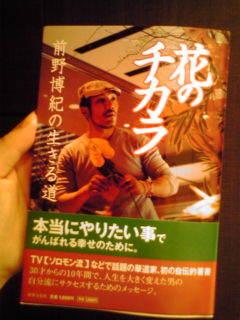 $岡明子オフィシャルブログ「岡明子☆okage★ブログ」Powered by Ameba-20100607225356.jpg