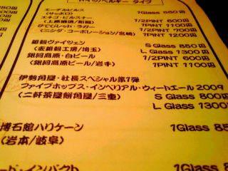 $岡明子オフィシャルブログ「岡明子☆okage★ブログ」Powered by Ameba-20101029203336.jpg