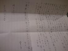 $岡明子オフィシャルブログ「岡明子☆okage★ブログ」Powered by Ameba-2011-01-17 19.53.37.jpg2011-01-17 19.53.37.jpg