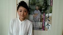 岡明子☆okage★ブログ-2011_08_01_12_26_55.jpg