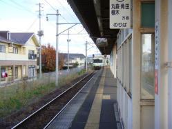 DSC08973.jpg
