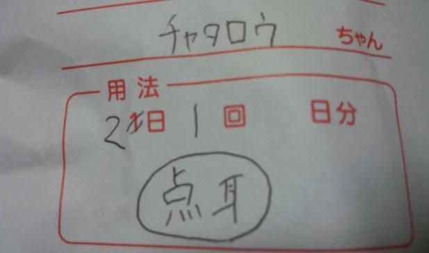 121206_195930.jpg