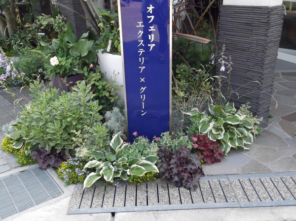 20120701京阪園芸②