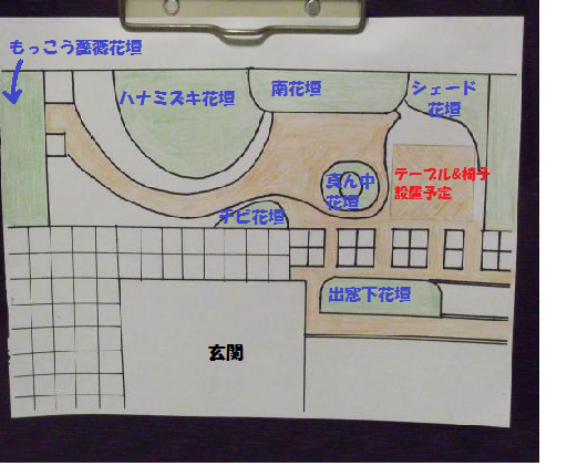 庭見取図2012年7月11日