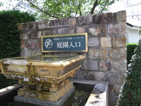 20120715宝塚②