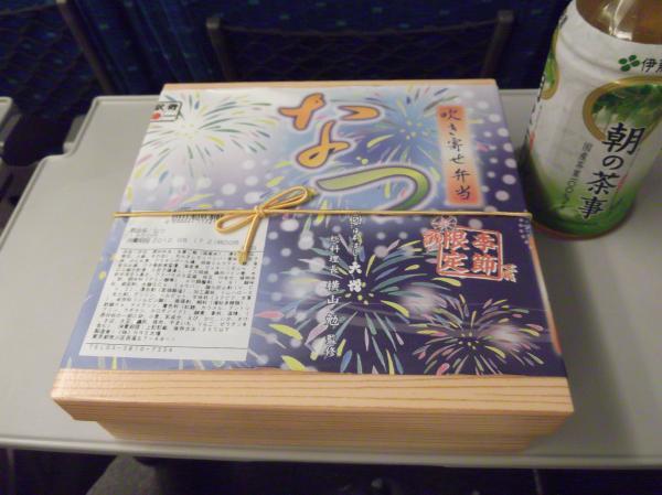 20120818駅弁