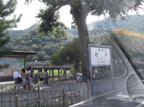 20120825渡月橋