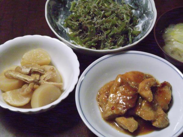 20121109夕飯