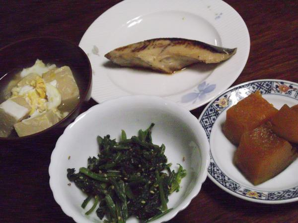 20121114夕飯