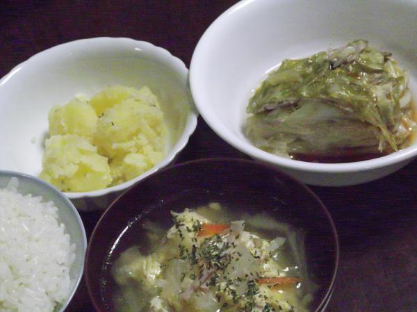 20121114夕飯13日