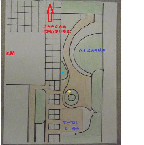 2012年11月28日見取図